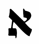 The Letter Alef