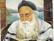 rabbimeir