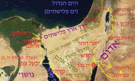 Daily Zohar # 1574 – Masei – Revealing the purpose of the 42 journies