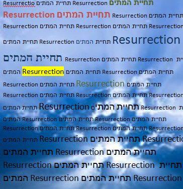 Daily Zohar # 1567 – Matot – Resurrect yourself
