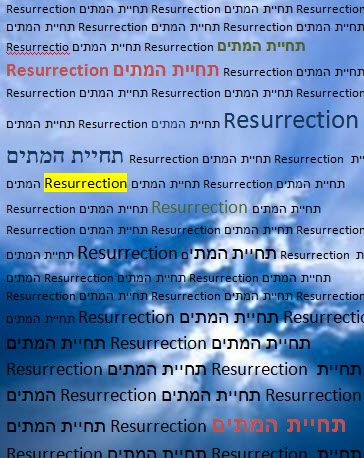 Daily Zohar # 1567 – Matot – Resurrect yourself