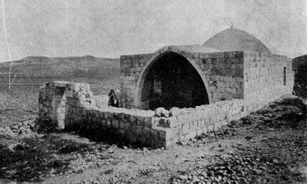 Daily Zohar # 1561 – Yessod