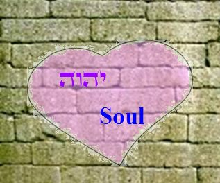 Daily Zohar # 1585 – Vaetchanan- Pray to the walls…