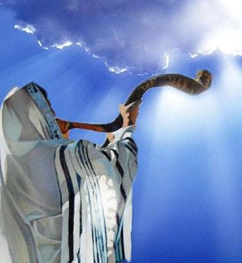 Daily Zohar # 1632 – Yom Kippur – The Final Shofar blowing