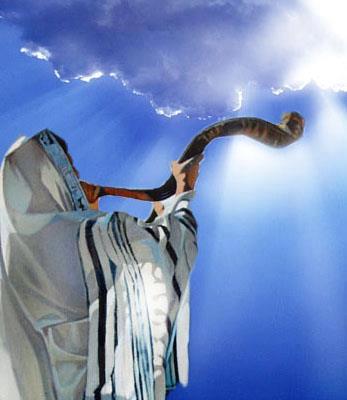 Daily Zohar # 1632 – Yom Kippur – The Final Shofar blowing