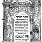 Daily Zohar # 1644 – Noah – Earn your ticket to…
