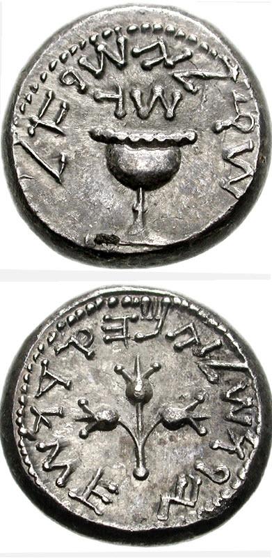 half-a-shekel0