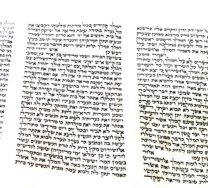 The scroll of Esther – With English, Spanish and Portuguese translations