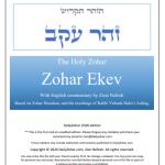 Zohar Ekev (PDF)